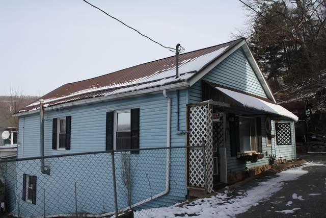406 1/2 James St, HINTON, WV 25951 (MLS #21-785) :: Greenbrier Real Estate Service