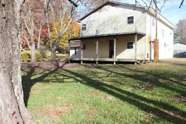 509 Pocahontas St, RUPERT, WV 25984 (MLS #21-874) :: Greenbrier Real Estate Service