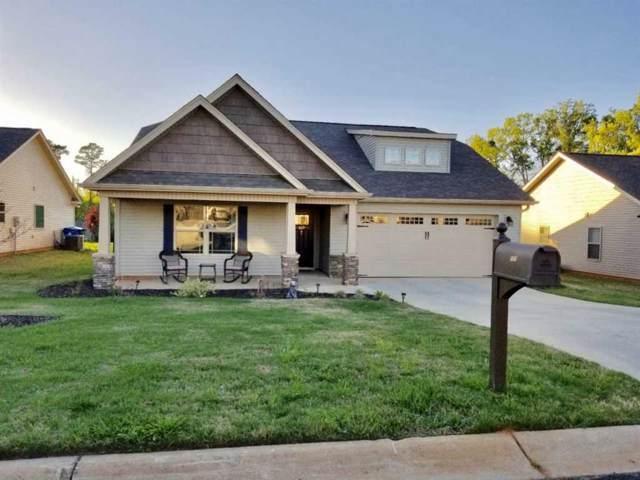 107 Granite Ct, Greenwood, SC 29649 (MLS #118025) :: Premier Properties Real Estate