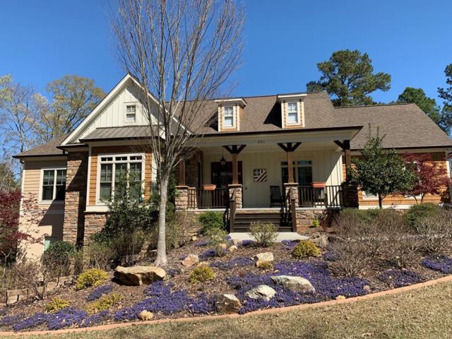 351 Abercrombie Pointe, Greenwood, SC 29649 (MLS #116857) :: Premier Properties Real Estate