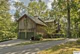 2416 Gallaher Ferry Rd - Photo 4