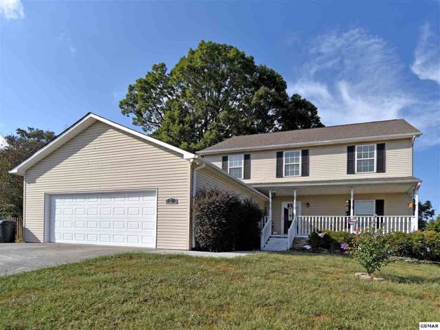 147 Oakleaf Cir, Jefferson City, TN 37760 (#225089) :: Colonial Real Estate