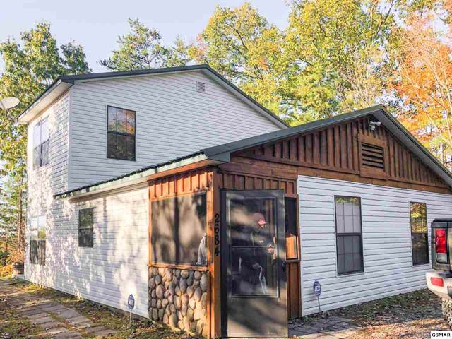 2682 C P Howard Dr, Sevierville, TN 37876 (#226120) :: SMOKY's Real Estate LLC