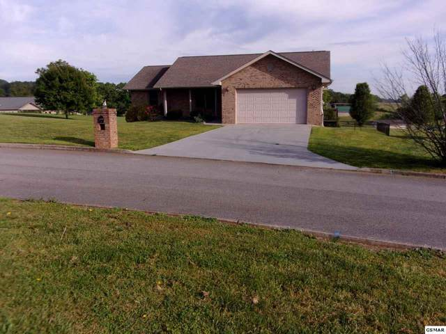 2536 Covington Circle, Sevierville, TN 37876 (#228300) :: The Terrell Team