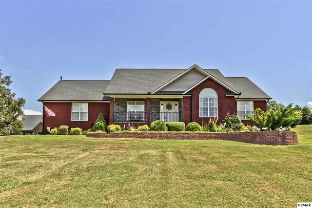 1337 Sugarland Circle, Sevierville, TN 37862 (#228800) :: The Terrell Team