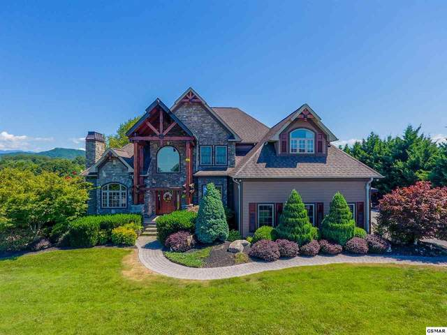 1418 Park Place, Sevierville, TN 37862 (#229308) :: The Terrell Team