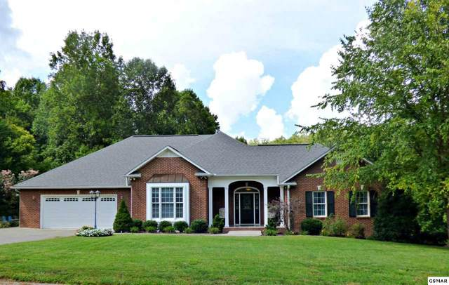 2014 Ridgewood Dr, Jefferson City, TN 37760 (#229872) :: Four Seasons Realty, Inc