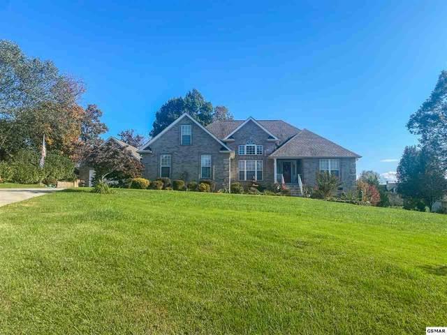 1516 Foxfire Cir, Seymour, TN 37865 (#230859) :: Tennessee Elite Realty