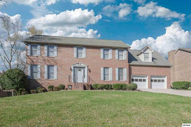 416 Sweetgum Dr, Knoxville, TN 37934 (#231212) :: Billy Houston Group