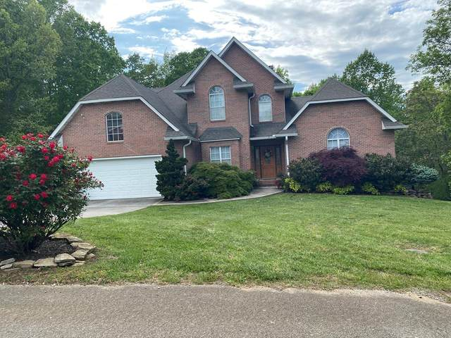 459 Casey Ln, Strawberry Plains, TN 37871 (#240104) :: Tennessee Elite Realty