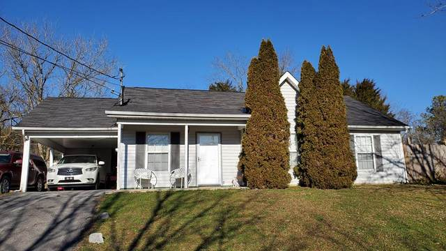 510 Allensville Rd, Sevierville, TN 37876 (#240938) :: Colonial Real Estate