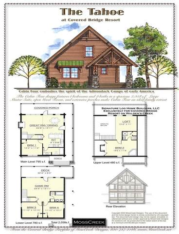 Lot 82 Stone Wood Way, Pigeon Forge, TN 37863 (#241004) :: Colonial Real Estate
