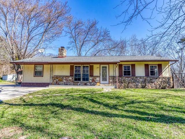 125 E. Loop Rd, Sevierville, TN 37862 (#241115) :: The Terrell-Drager Team