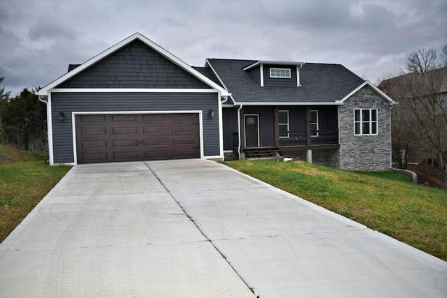 1220 Foxwood Drive, Sevierville, TN 37862 (#241324) :: The Terrell-Drager Team
