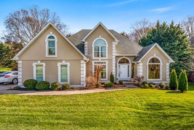 2312 Brighton Farms, Knoxville, TN 37932 (#241442) :: Century 21 Legacy