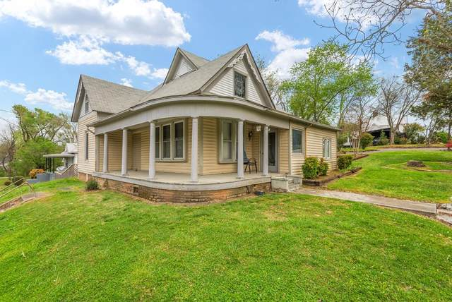 644 Park Rd, Sevierville, TN 37862 (#241887) :: Colonial Real Estate
