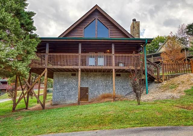 1839 Trout Way, Sevierville, TN 37862 (#241929) :: Colonial Real Estate