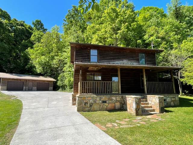 225 Allensville Rd, Sevierville, TN 37876 (#242525) :: Colonial Real Estate