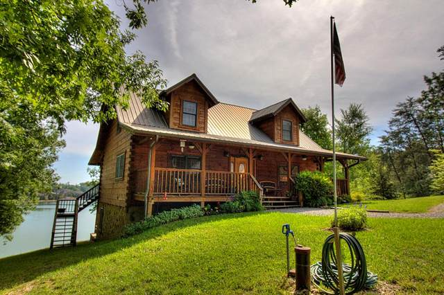3024 Buck Horn Rd, Sevierville, TN 37876 (#242682) :: Century 21 Legacy