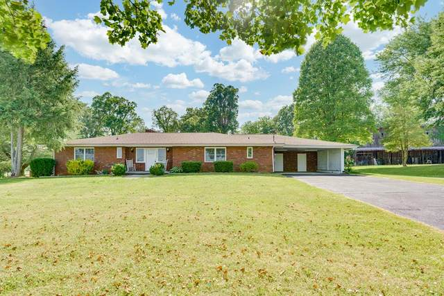 3205 Hudson Rd, Mascot, TN 37806 (#242855) :: Tennessee Elite Realty