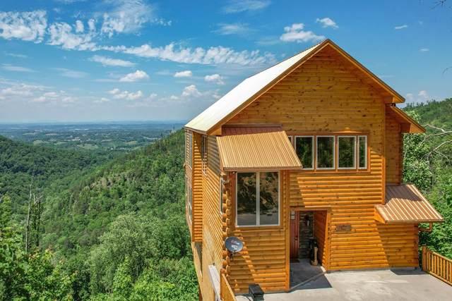 1854 Billard Way, Sevierville, TN 37876 (#243032) :: JET Real Estate