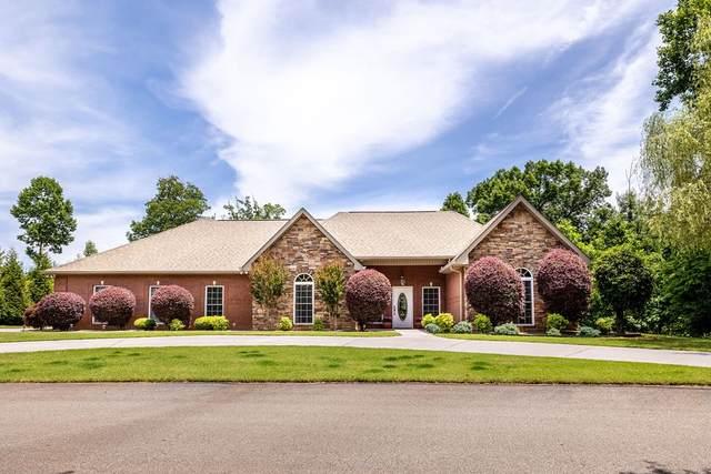 122 Ultra Way, Friendsville, TN 37737 (#243078) :: Colonial Real Estate