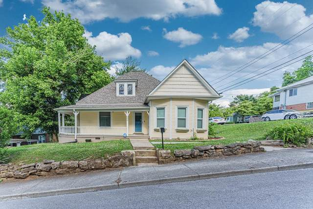 208 Mims Ave, Newport, TN 37821 (#243238) :: Colonial Real Estate