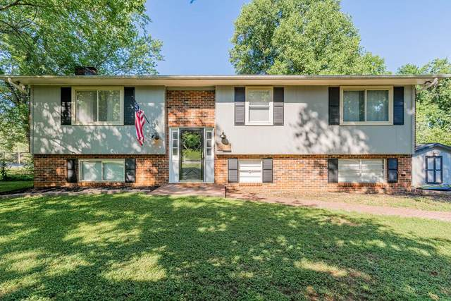 7821 Hallsdale Rd, Knoxville, TN 37938 (#243336) :: Colonial Real Estate