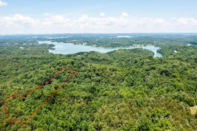 Amis Way, Sevierville, TN 37876 (#243438) :: The Terrell-Drager Team