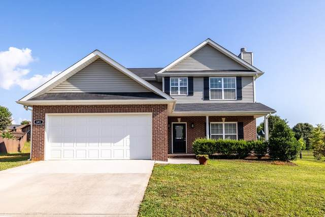 643 Trainmaster Drive, Maryville, TN 37804 (#243907) :: The Terrell-Drager Team