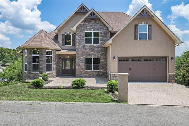 1202 Foxwood Dr, Sevierville, TN 37862 (#243913) :: Billy Houston Group