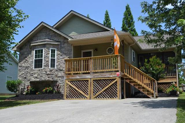 650 Lloyd Huskey Road Mountain Brook, Pigeon Forge, TN 37863 (#243942) :: Colonial Real Estate