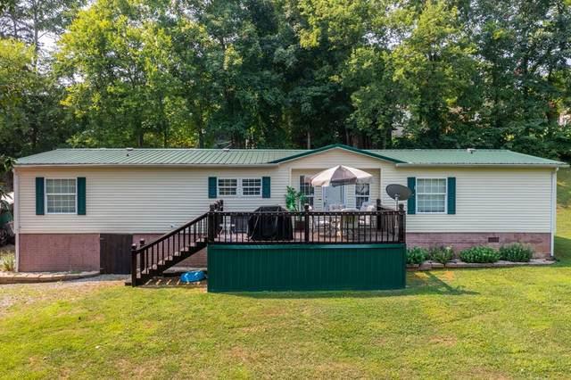 2736 Highland Circle, Kodak, TN 37764 (#244111) :: Tennessee Elite Realty