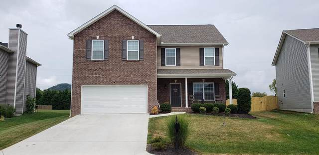 2746 Honey Hill Rd, Knoxville, TN 37924 (#244331) :: Billy Houston Group