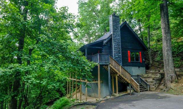 """1904 Luzerne Dr. """"Cozy Up"""", Gatlinburg, TN 37738 (#244810) :: Suzanne Walls with eXp Realty"""