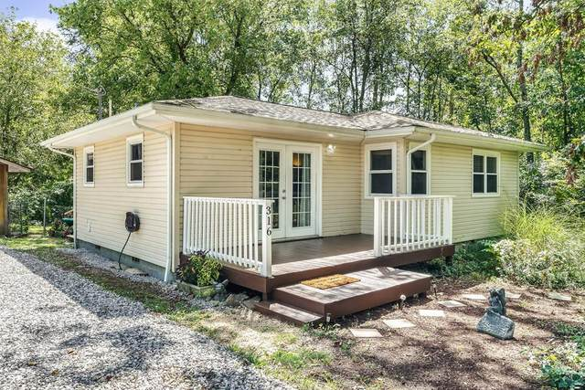 316 Henry Hanyes Rd, Knoxville, TN 37920 (#245001) :: The Terrell-Drager Team