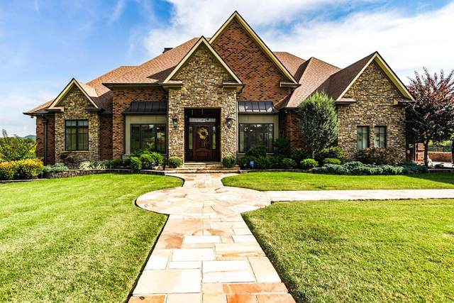 1919 Legend View Ct.., Sevierville, TN 37862 (#245334) :: The Terrell-Drager Team