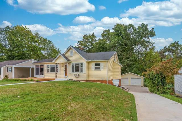 314 Colonial Drive, Knoxville, TN 37920 (#245416) :: Tennessee Elite Realty