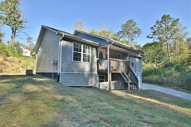 1268 Tramel Rd, Sevierville, TN 37862 (#245699) :: Suzanne Walls with eXp Realty