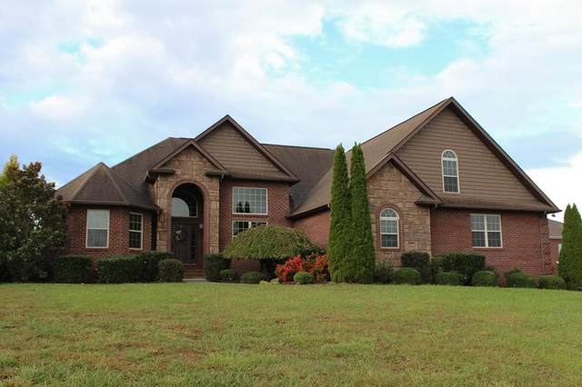 1453 Sugarland Circle, Sevierville, TN 87862 (#245708) :: Colonial Real Estate