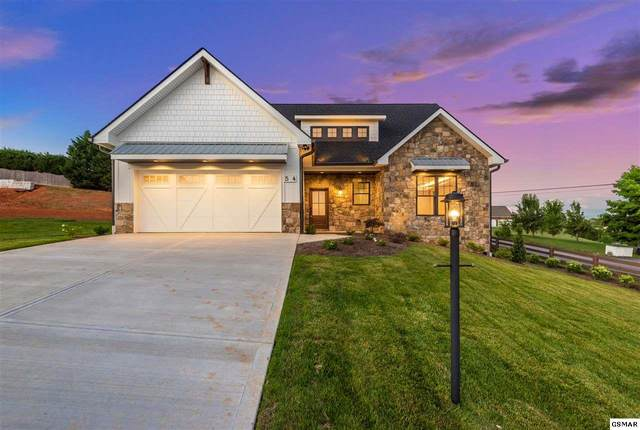 504 Simmons View Dr, Seymour, TN  (#228649) :: Tennessee Elite Realty