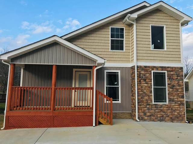 2056 Slippery Rock Cir, Sevierville, TN 37862 (#231326) :: Tennessee Elite Realty