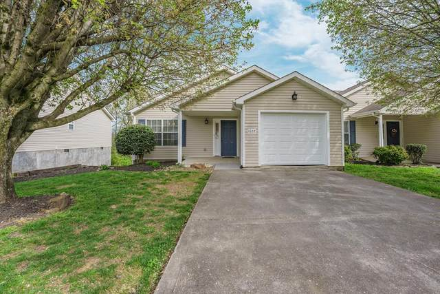 1052 Brittany Deanne Lane, Knoxville, TN 37934 (#240367) :: Century 21 Legacy