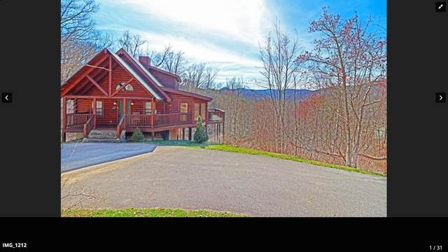 1013 Street Of Dreams, Gatlinburg, TN 37738 (#240675) :: Billy Houston Group