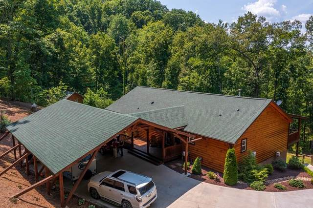 2141 Gibson Hollow Road, Sevierville, TN 37876 (#244164) :: The Terrell-Drager Team