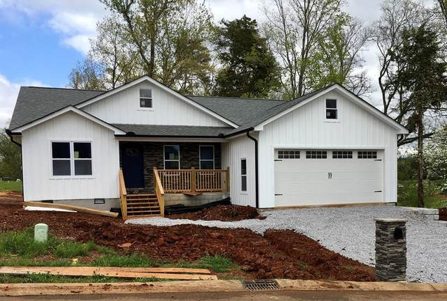1202 Lori Ellen Court, Sevierville, TN 37876 (#241071) :: Tennessee Elite Realty