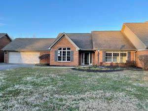 110 E Mayfair, Maryville, TN 37804 (#241358) :: Colonial Real Estate