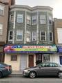 322 Market St/ - Photo 1