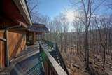 79 Mohican Rd - Photo 2