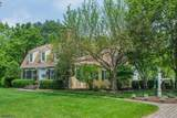 1 Sugar Maple Row - Photo 1